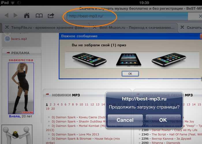 ��� ������� ������ � bext-mp3.ru