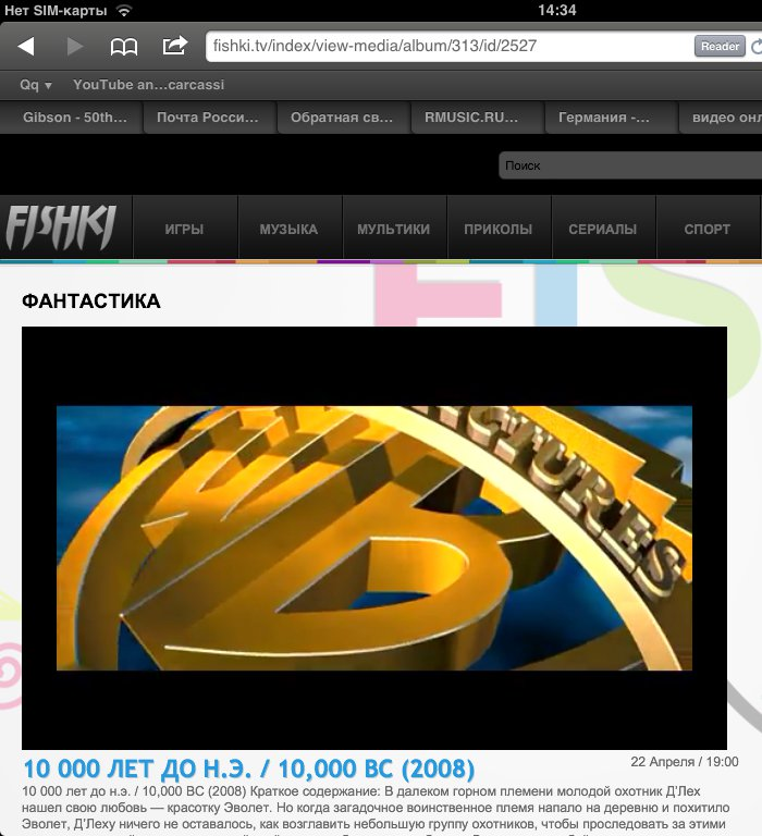 fishki.tv