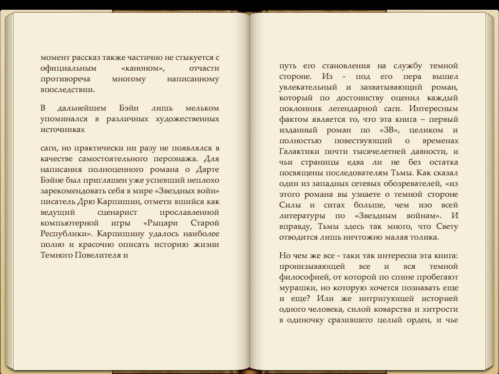Егорова наталья иномирянка читать онлайн