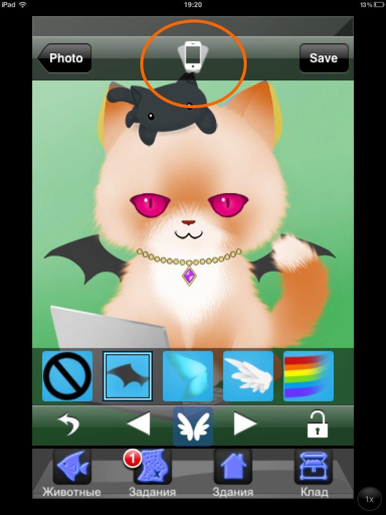 CreateShake: Kitty Cat