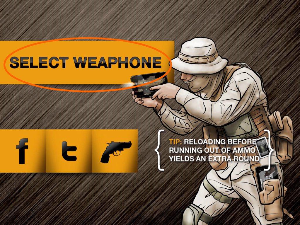 Оружие на iPad