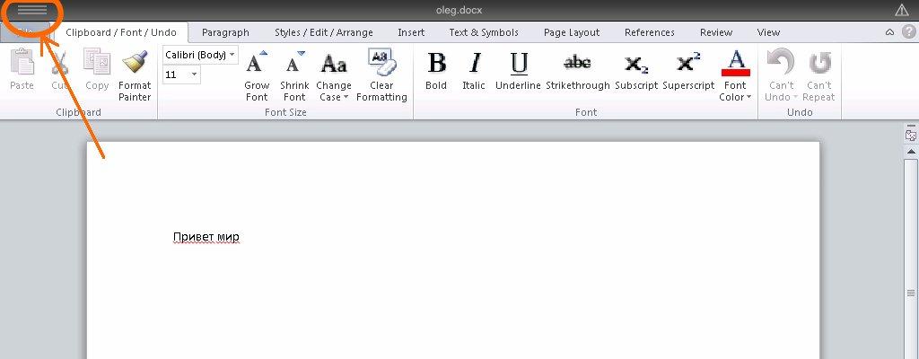 MS Word на iPad