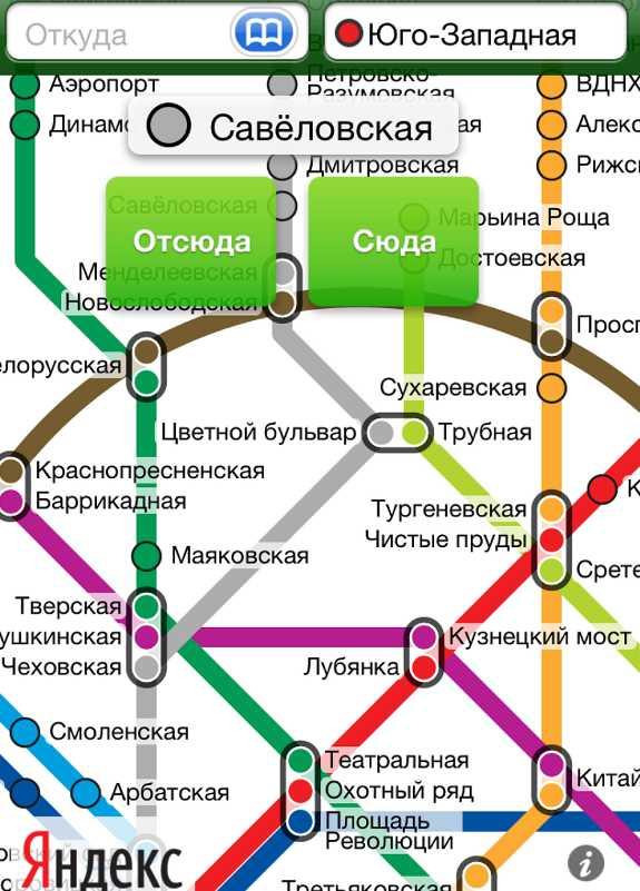 """Пользоваться схемой метро очень просто.  Прикасаемся к станции отправления, выбираем пункт  """"отсюда """", далее..."""