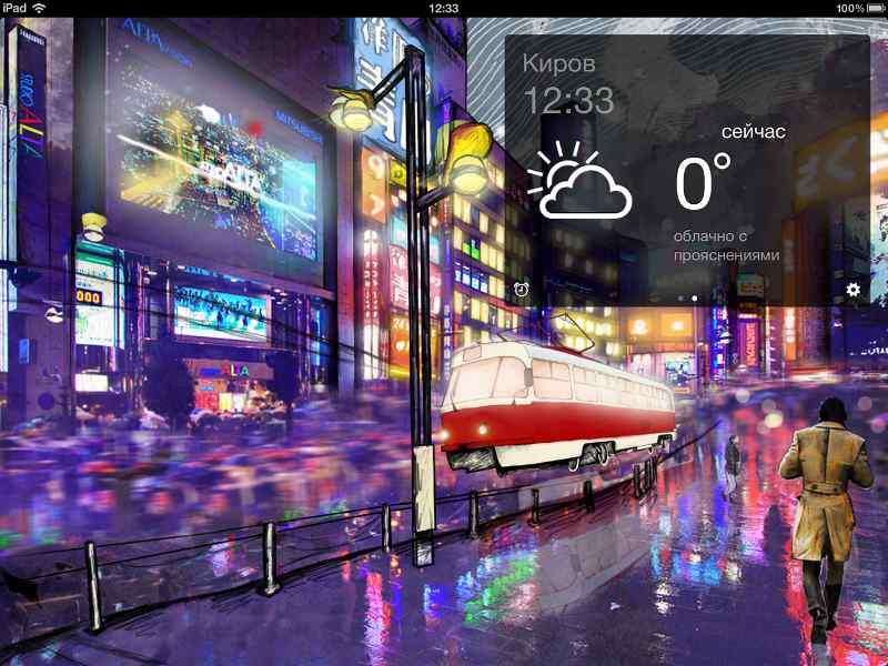Яндекс.Погода для iPad