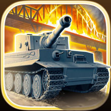 1944 Burning Bridges Premium