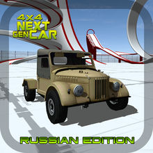 NextGen Racing Russian Edition