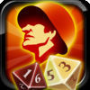 World Conqueror 1945 for iPad