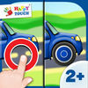 Activity Game for Kids - Funny Cars - Find the difference (by Happy Touch Kids Games®)